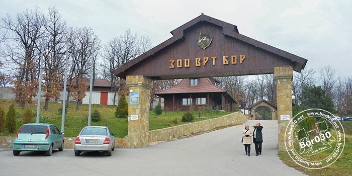 zoo-vrt-bor-700-02