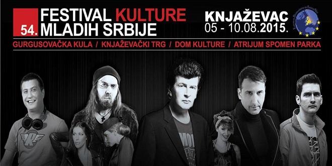 54. Festival kulture mladih u Knjaževcu
