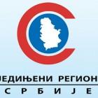 Ujedinjeni regioni Srbije