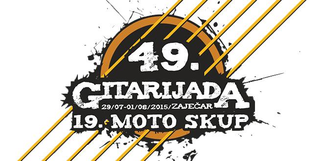 49.gitarijada-logo