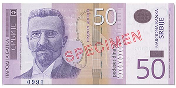50-dinara