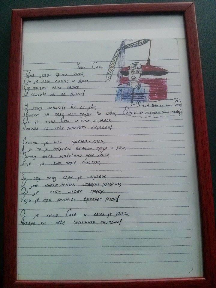 Pesma S.M. posvećena direktoru RTB-a Bor
