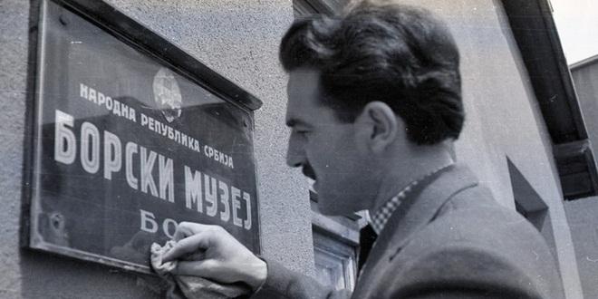 Ilija Janković, prvi upravnik Borskog muzeja