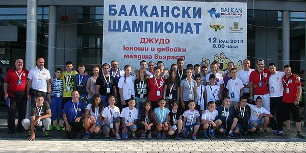 balkansko-prvenstvo-dzudo1