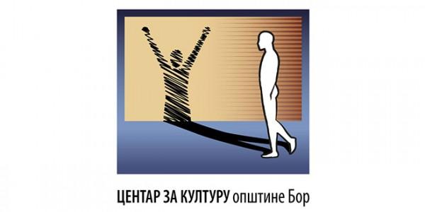 centar-za-kulturu-logo