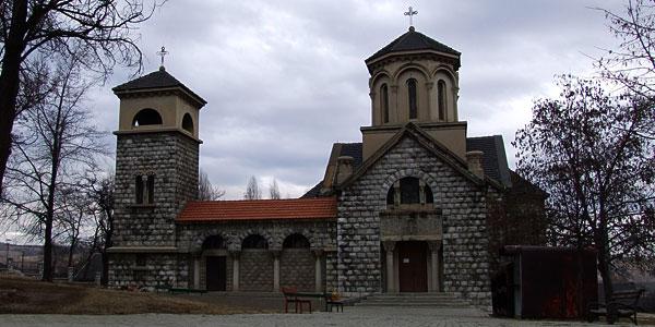 Crkva Sv Djordje Bor