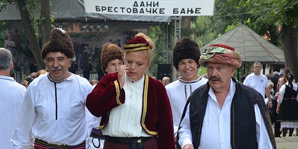 dani-banje-2014