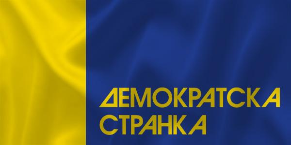 demokratska-zastava