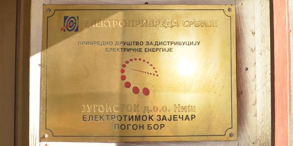 Elektrodistribucija Bor