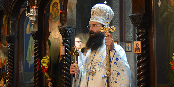 episkop-timocki-ilarion