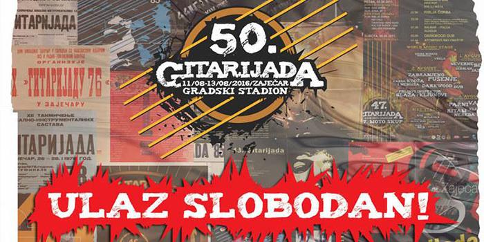 gitarijada-50-besplatan-ulaz