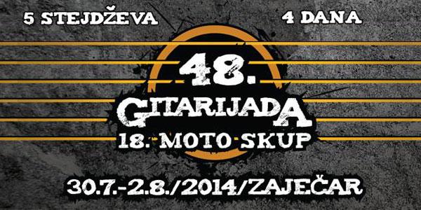 gitarijada48-logo