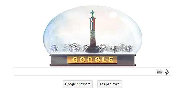 google-dan-drzavnosti-2014