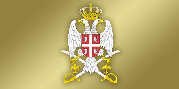grb-vojske