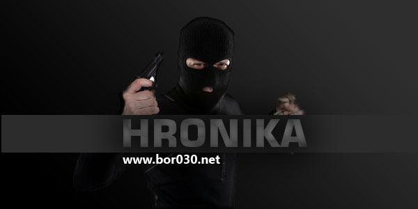 hronika-razbojnik