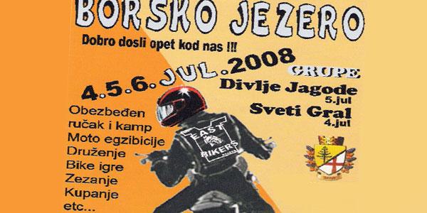 moto-skup-2008