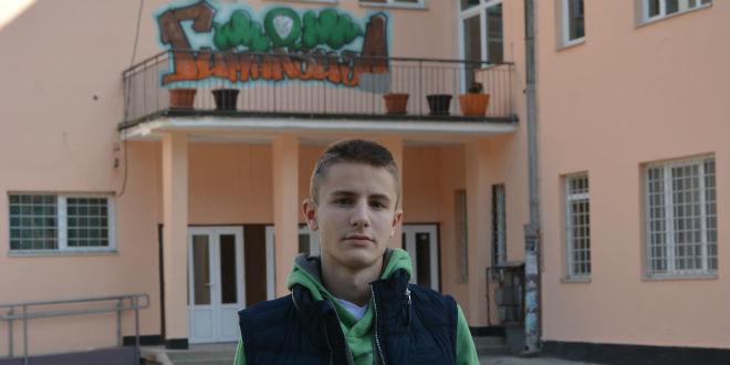 nikola-bugarin-gimnazija2
