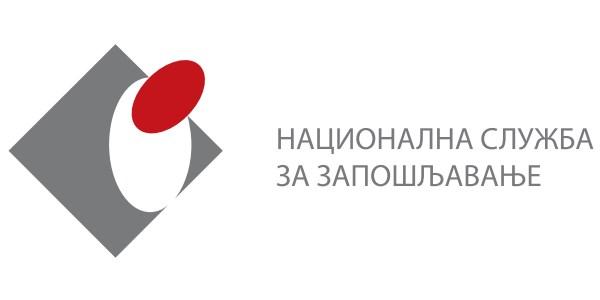 nsz-logo-2014-2