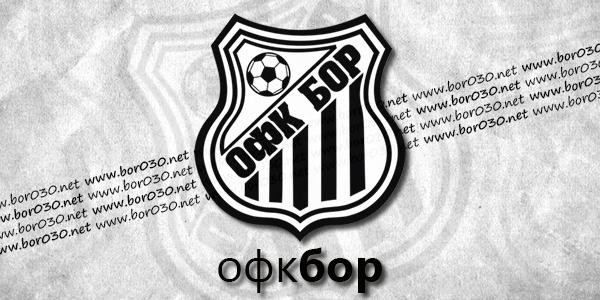 ofk-bor-2014