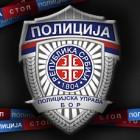 Policijska znacka PU Bor