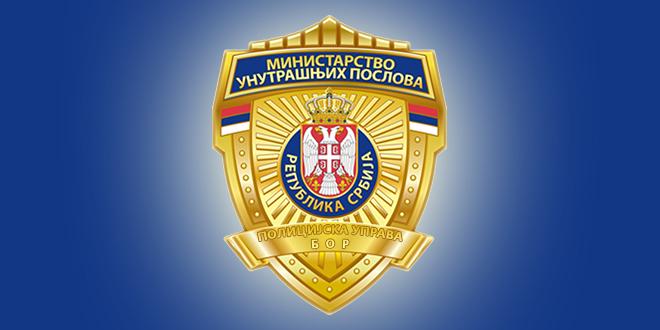 policija-mup-znacka