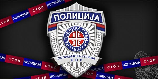 policija-pokrivanje