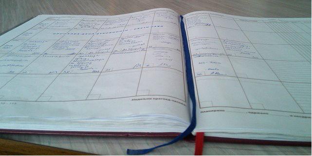 skolski-dnevnik