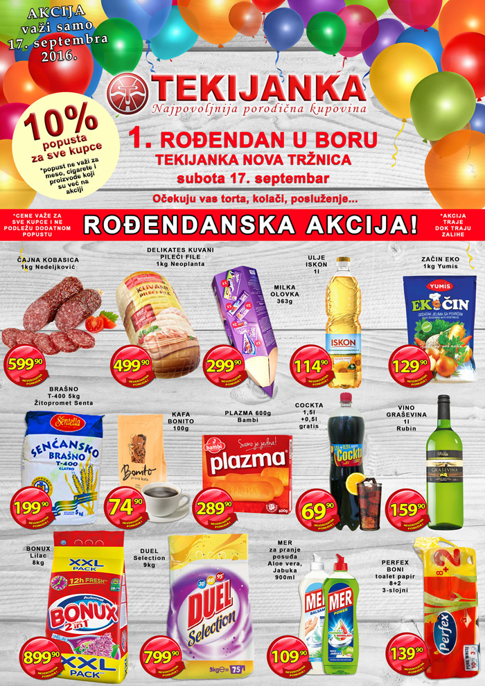 tekijanka-poster-1-rodjendan