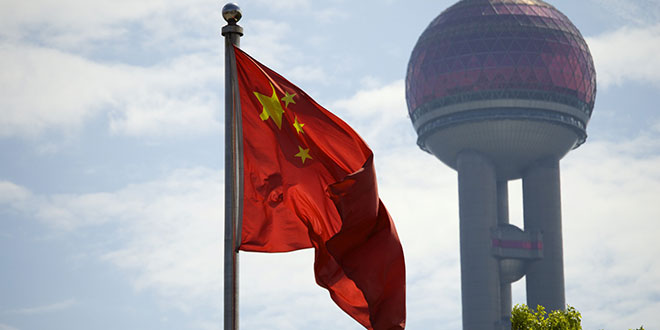 zastava-kine-sangaj