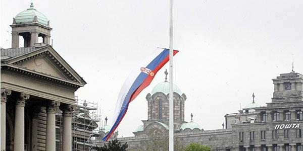 zastava-na-pola-koplja