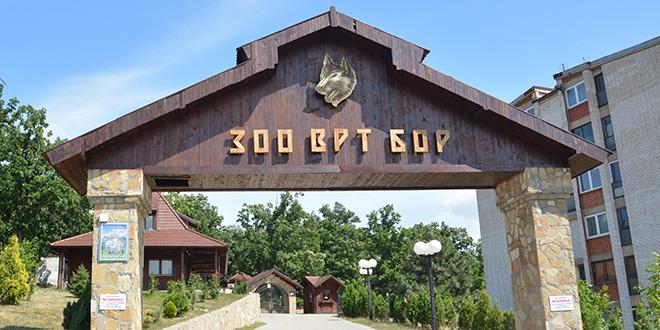 zoo-vrt-bor-ulaz